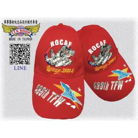 空軍499聯隊幻象2000帽
